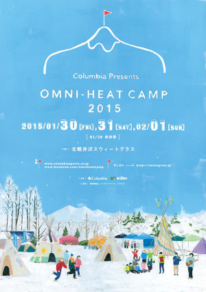 Columbia Presents OMNI-HEAT CAMP 2015